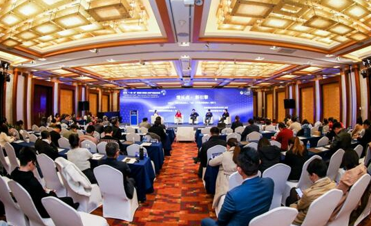 """""""2019'一带一路'新经济 新动能 全球产业融合发展峰会""""在京举行激荡。(详情)"""